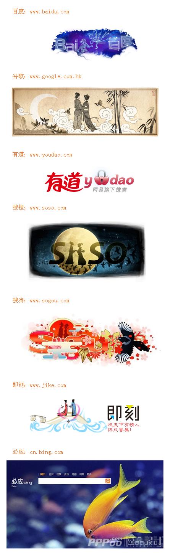 2011七夕情人节标志