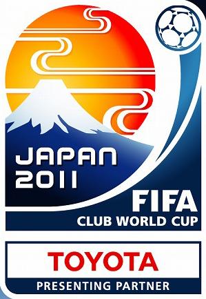 2011年日本国际足联世界俱乐部杯logo
