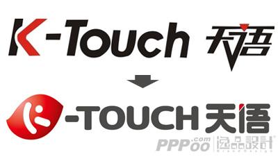 天语手机新标志