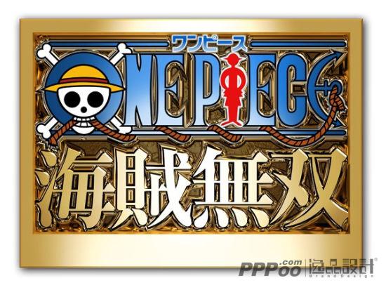 海贼王无双logo