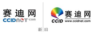 赛迪网新logo设计稿
