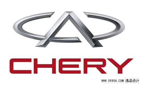 奇瑞汽车logo