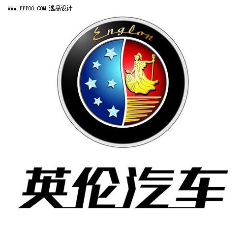 菏泽嘉宝汽车销售服务有限公司 诸城信息 高清图片