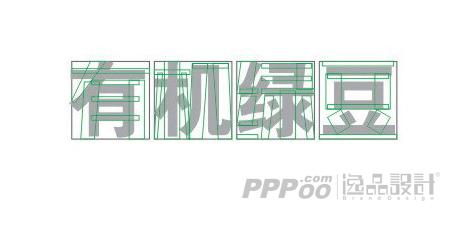 字体在logo设计中的应用
