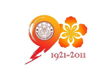 厦门大学发布90周年校庆logo